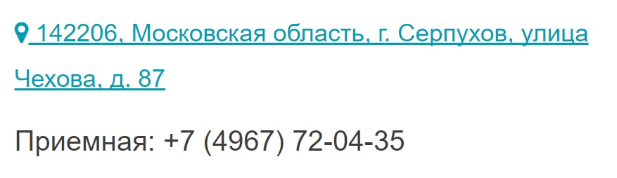Указание кода города на сайте