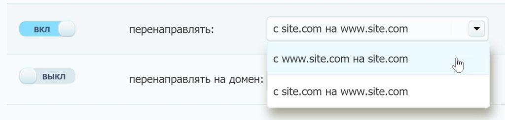 Склейка доменов с WWW и без WWW